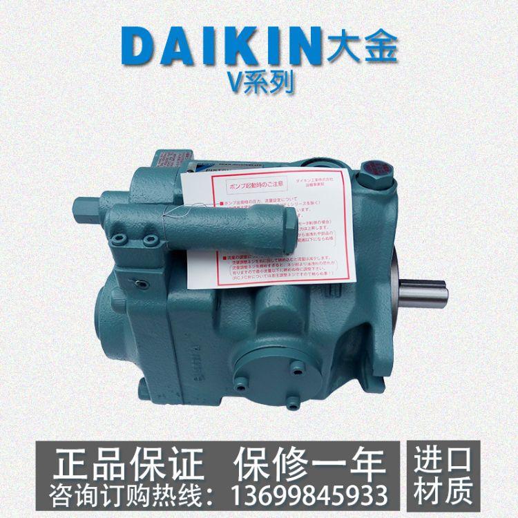 DAIKIN日本大金 V15A3RX-95 V23 V38 A1/C2/D4LRX-95/30柱塞泵芯