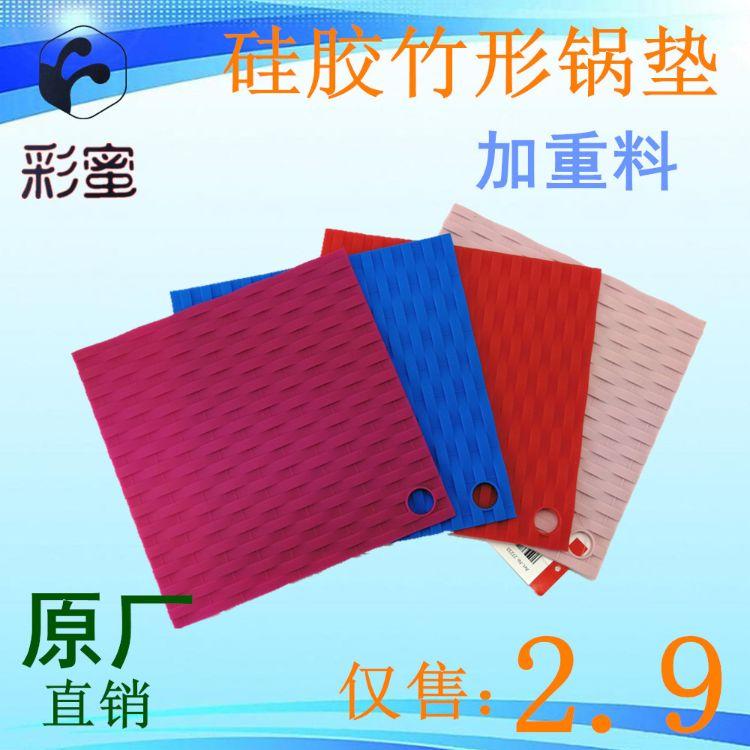 工厂直销隔热垫 餐垫杯垫 环保耐高温硅胶垫 硅胶制品