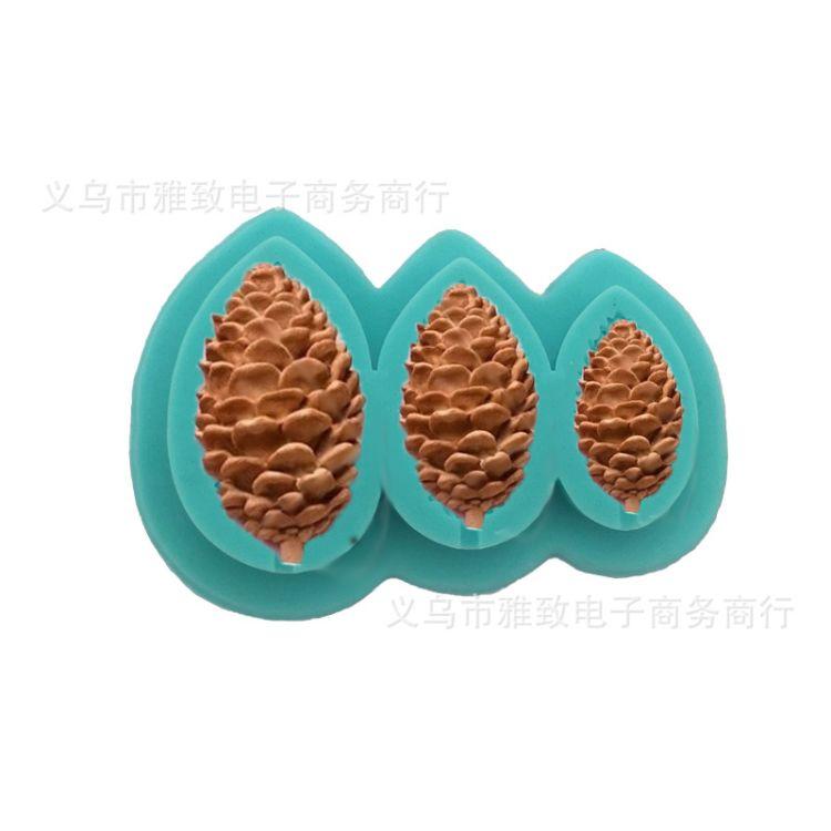 3连松果翻糖蛋糕硅胶模具 烘焙diy松果圣诞节果巧克力模翻糖工具