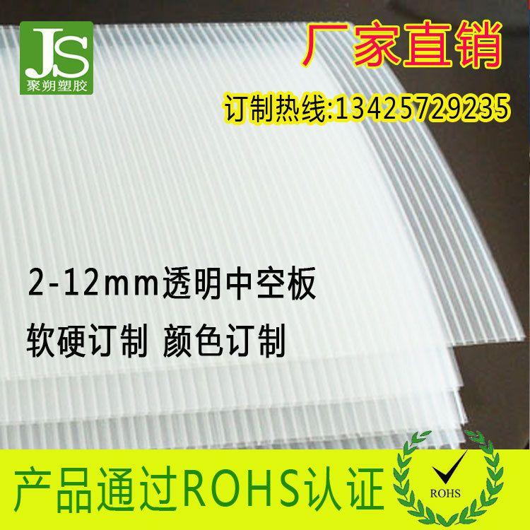 广州中空板厂生产订制中空板 塑料中空板 PP中空板