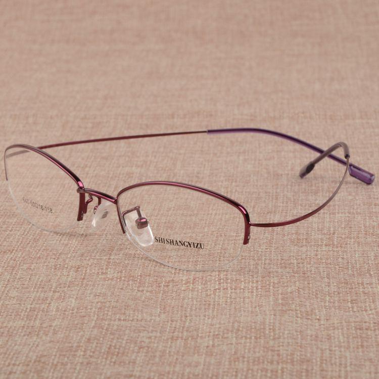 女士超轻近视眼镜架 防蓝光 眼镜框 半框记忆眼镜架 金属眼镜架