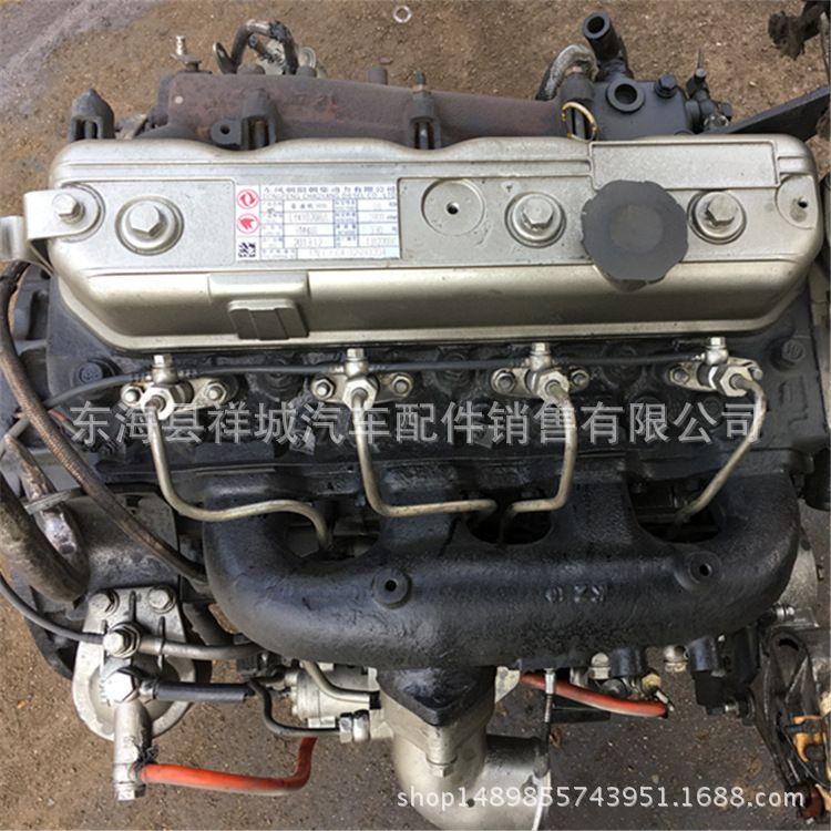 原装 朝柴4102发动机 多利卡发动机 涡轮中冷增压4100发动机总成