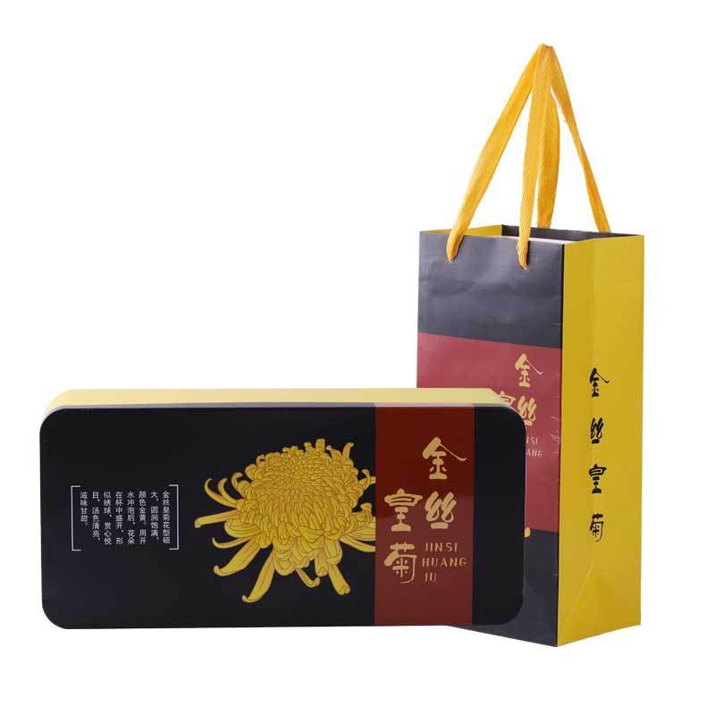 铁盒装独立包装金丝皇菊18朵 一朵一杯 菊花茶现货批发自家种植