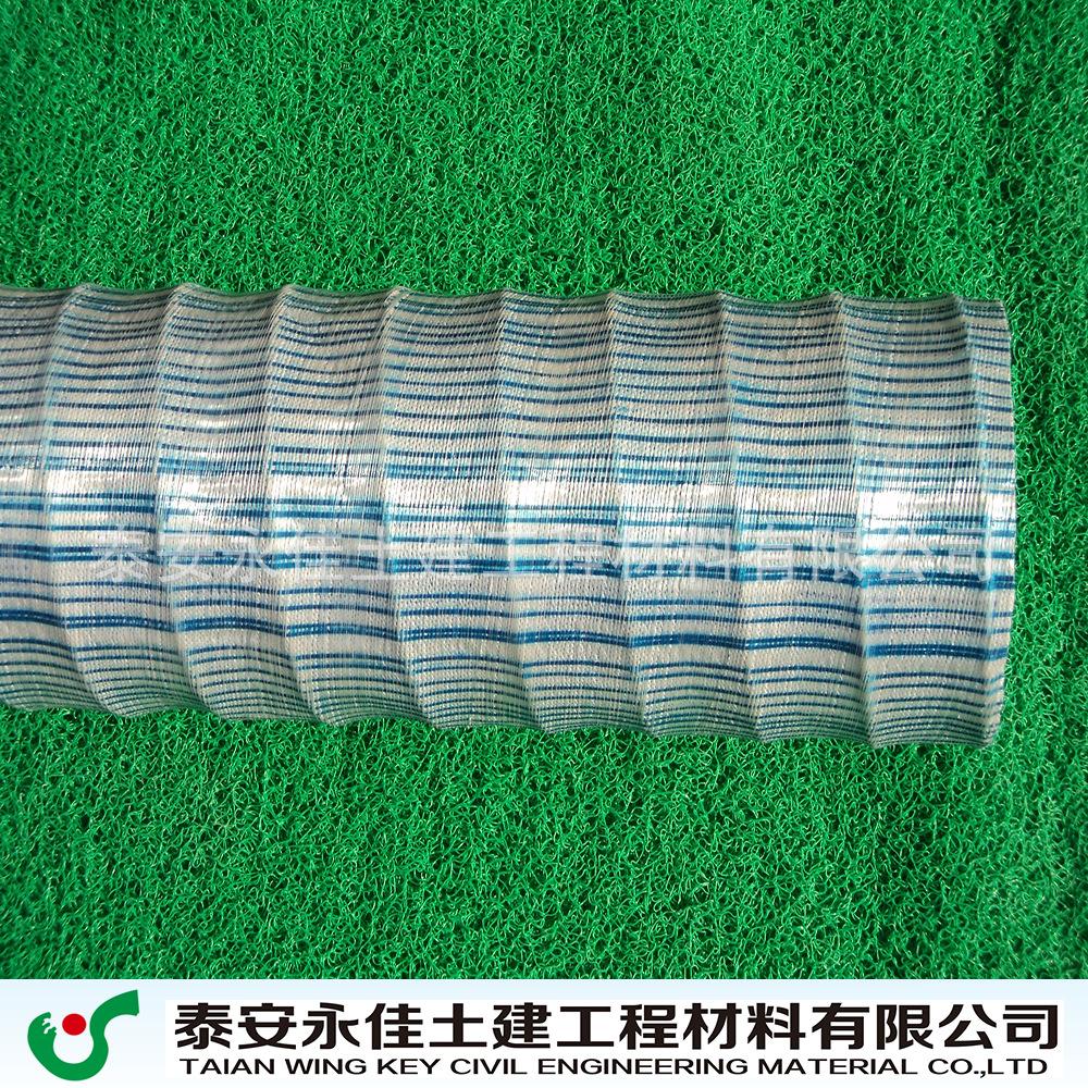 泰安永佳 厂家直供 软式透水管 透水软管 弹簧软式透水管