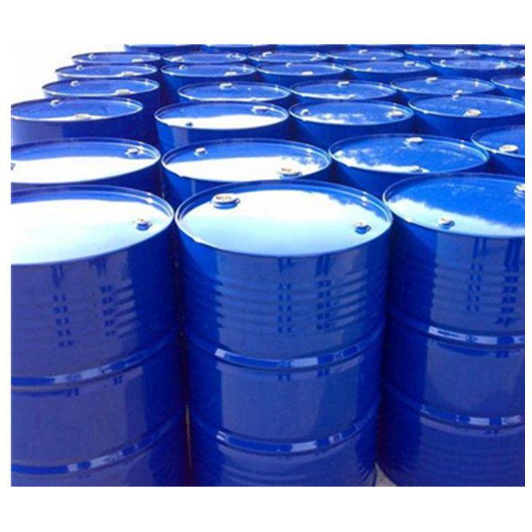 CAS1999-70-8二辛脂(厂家直销)长期供应齐鲁石化高品质化工原料