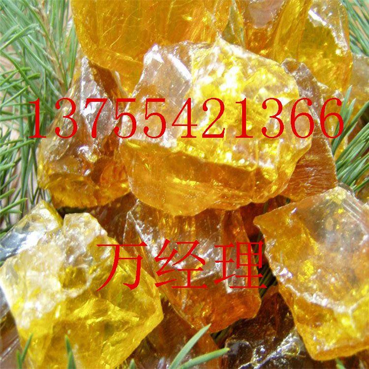 脂松香一级松香块状黄松香粘结力强1kg起 支持网购