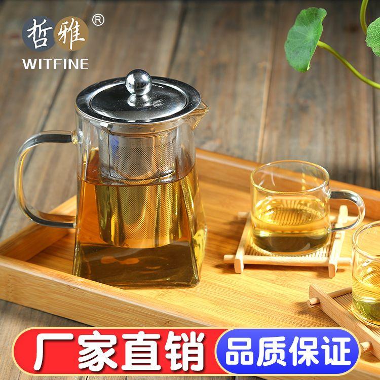 家用耐高温玻璃花茶壶耐热玻璃茶壶加厚透明泡茶壶功夫茶具