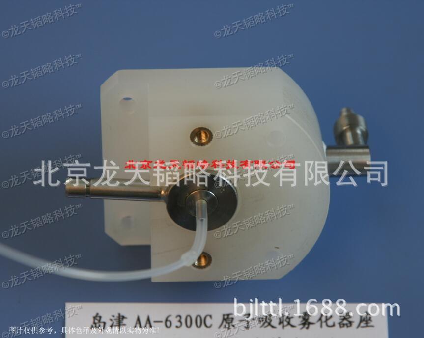 岛津 耶拿 热电替代型雾化器-灵敏度高 雾化高效 不易堵塞 厂家直