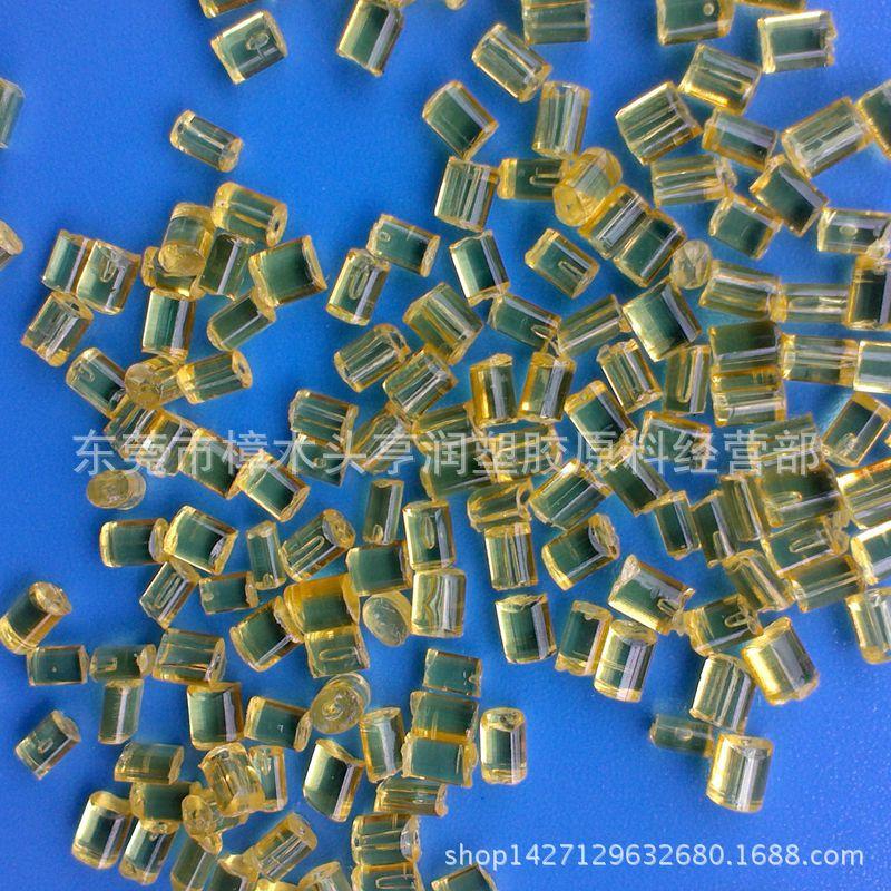 长期供应PEI再生料本色等各色注塑级插头各种特级PEI抽粒再生料