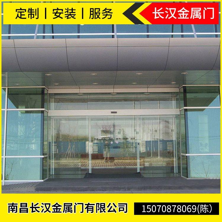 不锈钢板包边感应门平移钢化玻璃感应门 ,旋转推拉式感应门