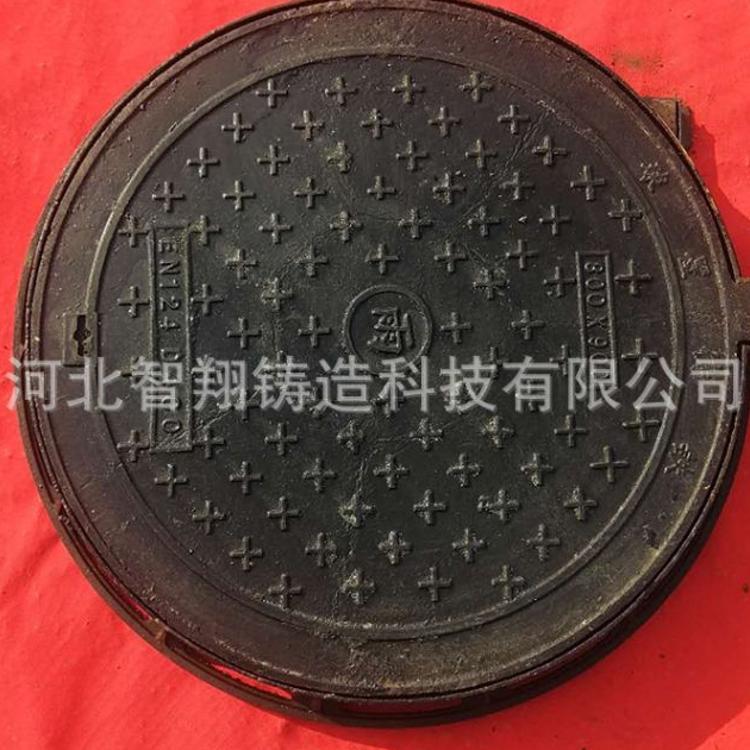 厂家直销 铸铁雨水井盖800*900沟盖板圆井盖D400雨水井盖EN124