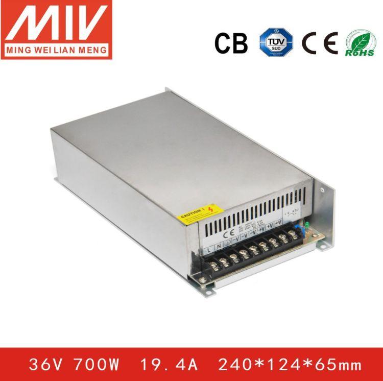批发明纬电源MW大功率开关电源700W监控安防机器设备电源36V