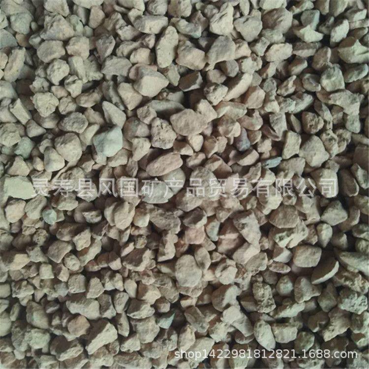 优质 高吸附硅藻土颗粒 多肉植物基质3-6mm硅藻土颗粒