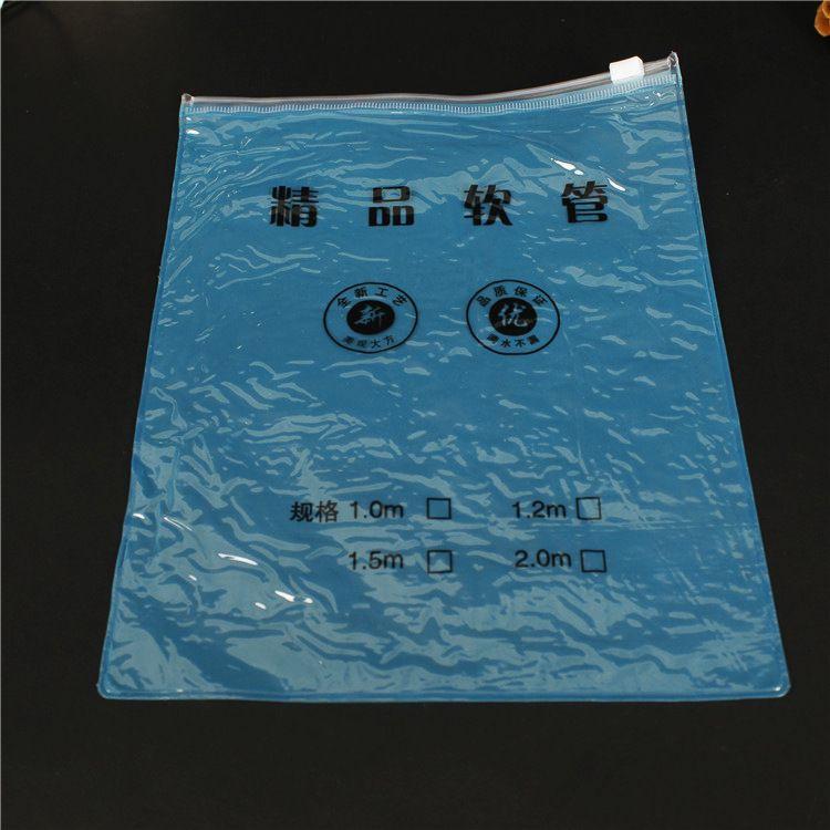 内衣袋定做塑料磨砂袋透明pe自封拉链袋pvc服装拉链袋定制logo
