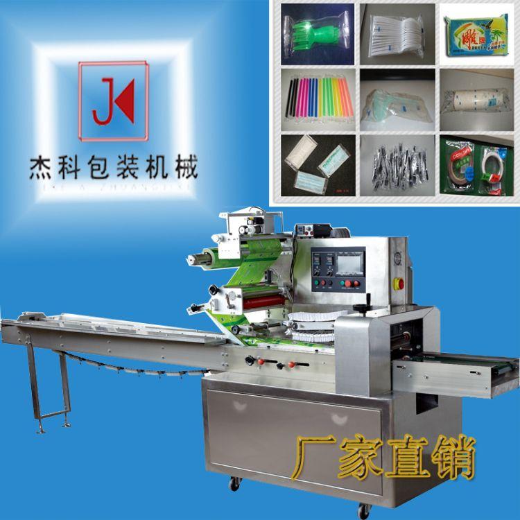 吸管自动包装机多支吸管自动包装机吸管自动包装设备包装机械