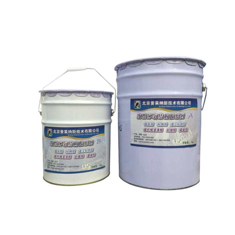 高强度环氧树脂胶泥抗冲蚀环氧修补砂浆厂家批发
