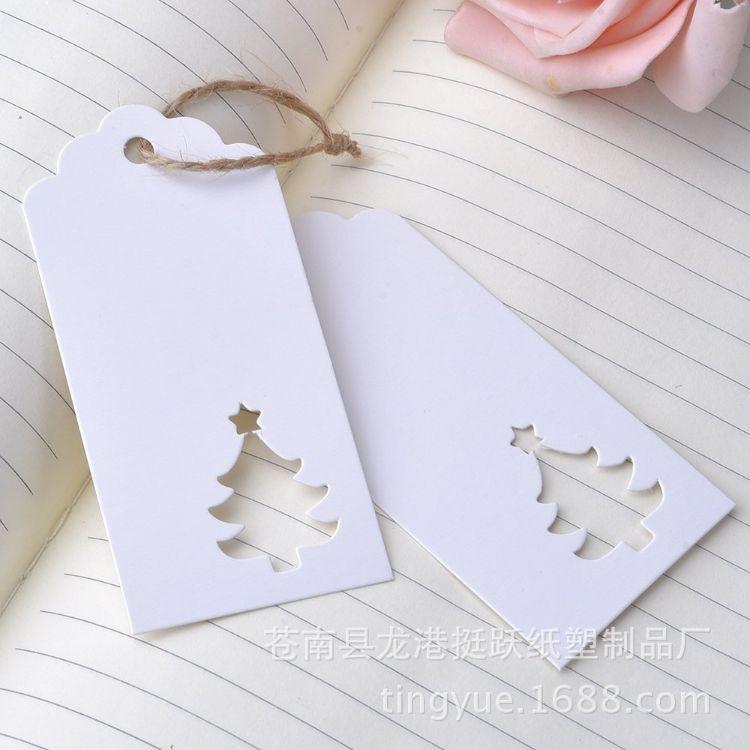 现货 镂空星星圣诞树 圣诞节牛皮纸吊牌 烘焙礼物包装装饰