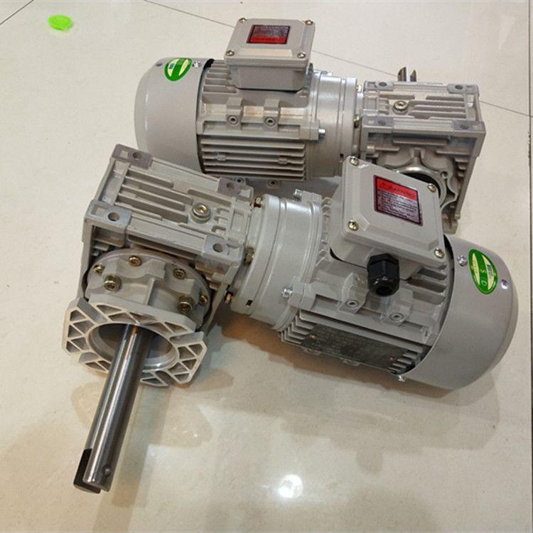孵化化机械设备减速机 NMRV050涡轮减速机 加长轴 孵化设备定制