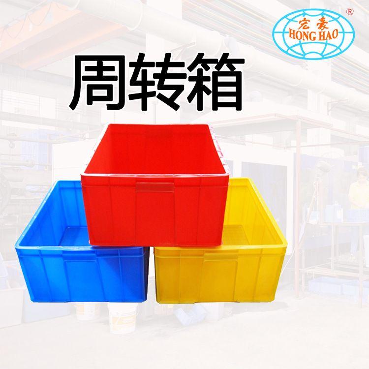 四川成都生产厂家直销新料工业周转箱塑料周转箱塑料周转筐物流箱