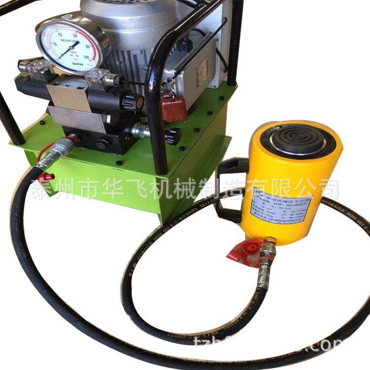 超高压电动油泵  550W电动油泵 千斤顶配套电动油泵