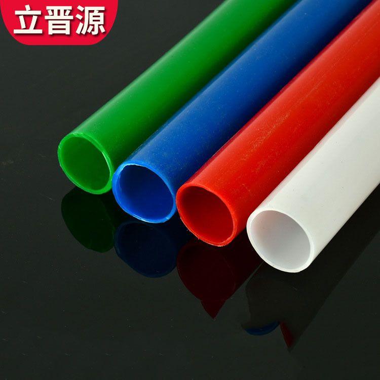 厂家直销三色子管 光缆保护盘管pe管 PE穿线子管电信通讯穿线管