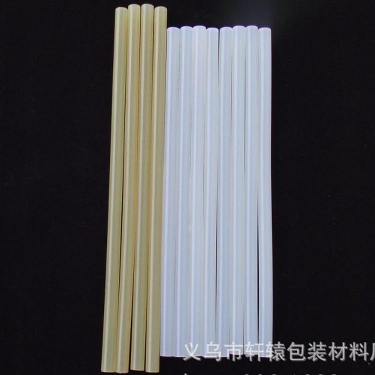 厂家生产大量供应塑料热熔胶棒热胶棒热融胶棒批发0.7*27热熔胶棒