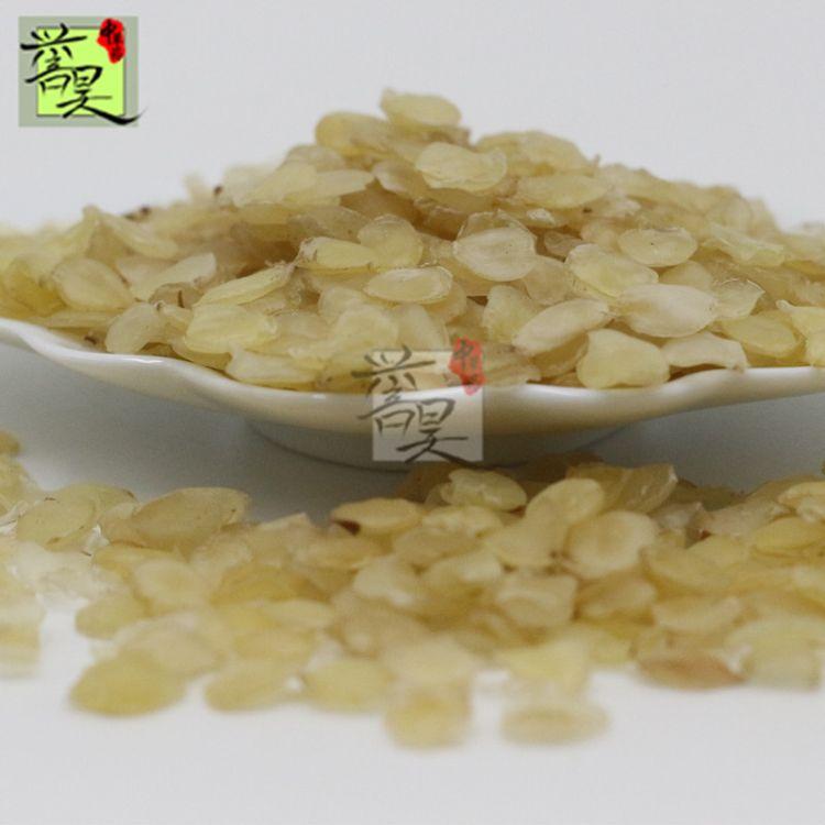 特产雪莲子皂角米 双荚单荚电烤碳烤雪莲子 一斤一袋原产地批发