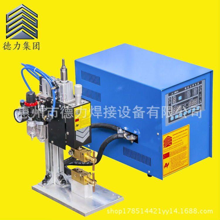 厂家直销钨丝点焊机 逆变直流LED灯丝碰焊机 代替锡焊