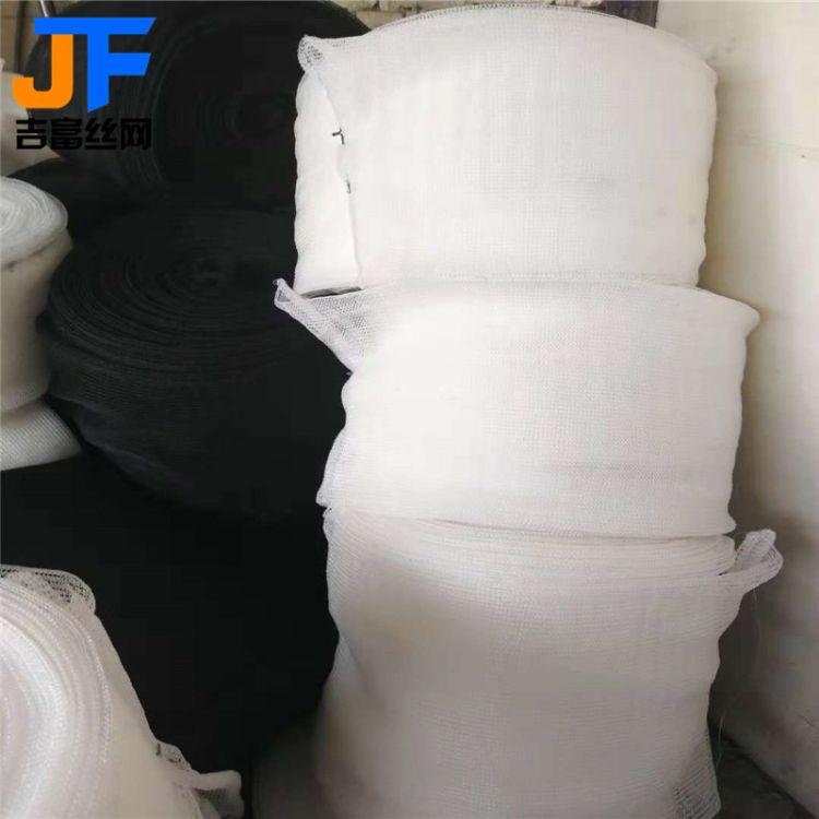 除沫器网垫用气液过滤网 304不锈钢金属网编织防恐过滤网