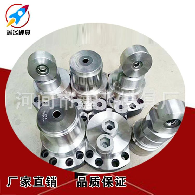 厂家直销钨钢模具生产定做硬质合金多工位冷镦模具 标准件模具