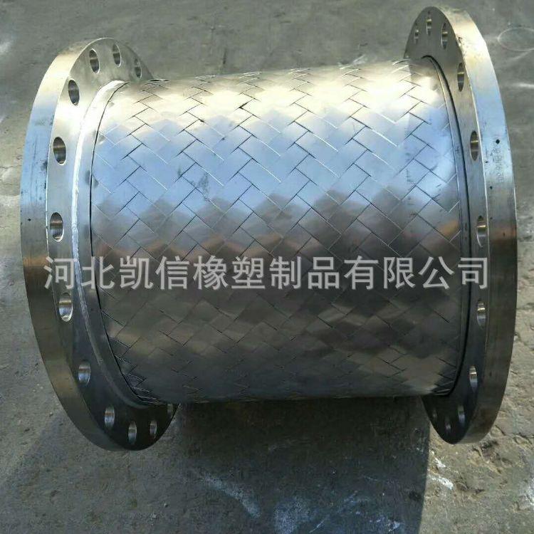 金属软管 大口径金属软管 补偿器 矩性补偿器 非金属补偿器可定做