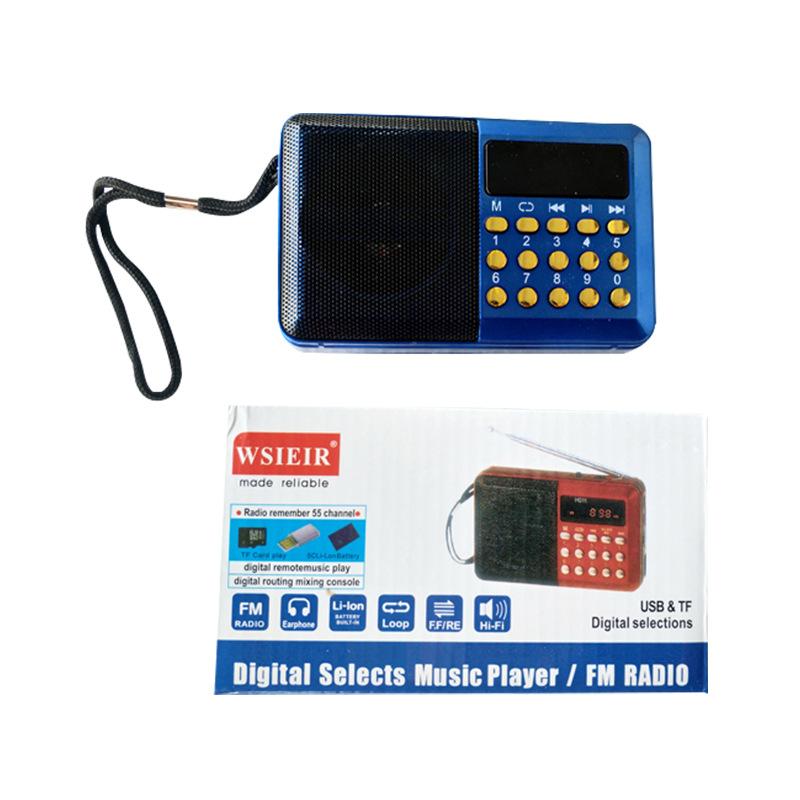 插卡式收音机 多功能老人收音机便携式迷你音响 USB接口收音机
