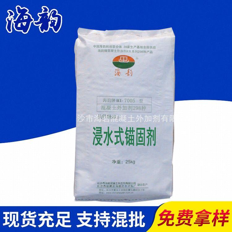 树脂锚固剂 水泥锚固剂 透水混凝土添加剂 混泥土添加剂