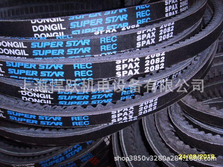 韩国DONGIL东一皮带XPA-2082空压机皮带齿型带耐高温三角带