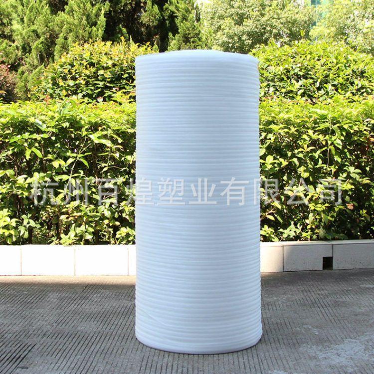 热销供应发泡珍珠棉 复合珍珠棉 优质珍珠棉