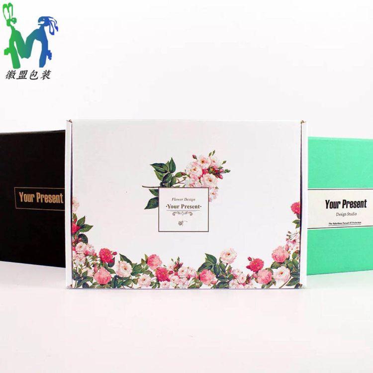 三层加厚特硬飞机盒批发定做 彩色印刷 瓦楞纸盒包装纸箱快递纸盒