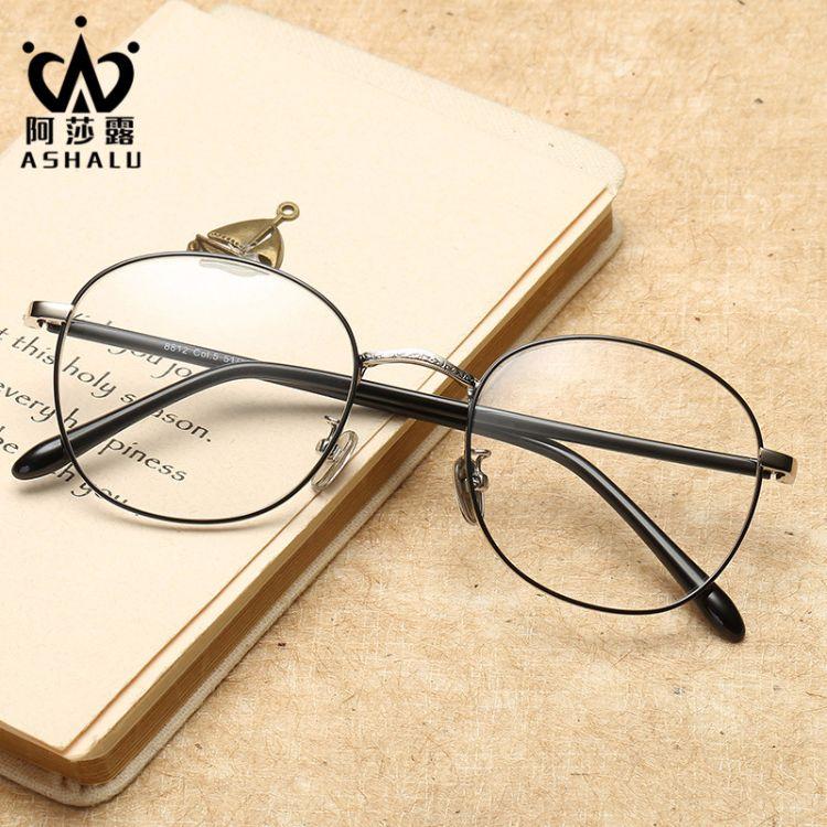 新款时尚潮流眼镜框 圆框男女士框架镜复古平光镜金属眼镜架批发
