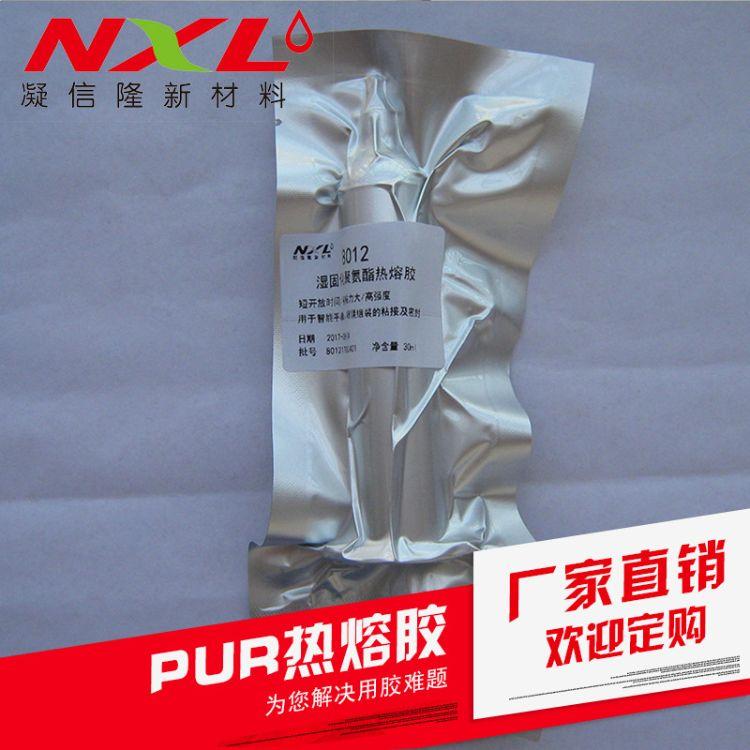 智能眼镜组装PUR热熔胶 电子固件组装热熔胶胶水批发