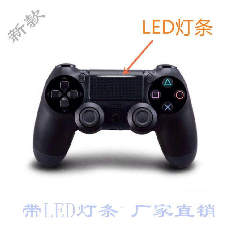 厂家直销PS4游戏手柄游戏机手制PS4蓝牙无线手柄双振动PS4控制器