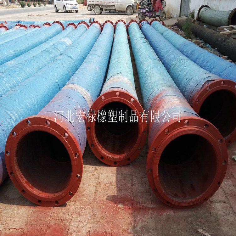 厂家直销 大口径橡胶管 大口径吸排泥浆胶管  大口径夹布输水胶管