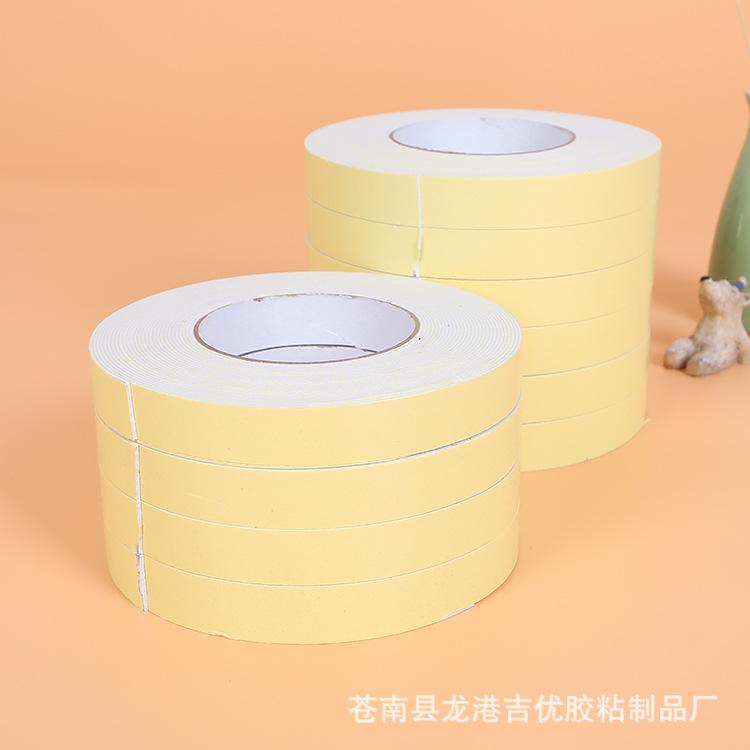 厂家直销 强力EVA挂钩双面贴 EVA泡棉挂钩双面胶贴 黄色挂钩双面