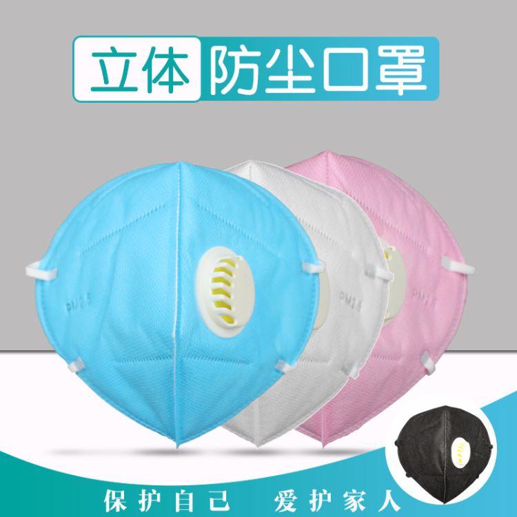 呼吸阀口罩