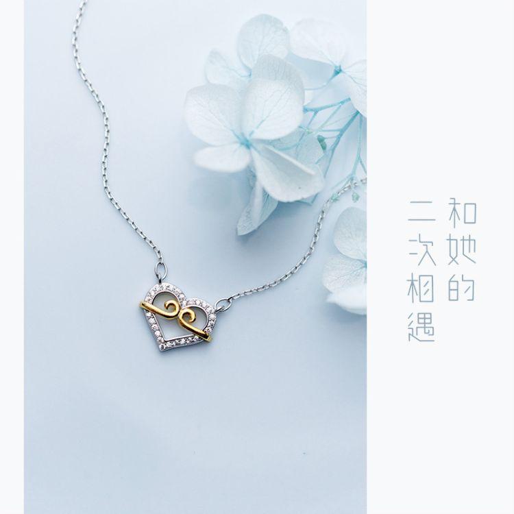 爱你一万年爱心紧箍咒网红锁骨链s925银甜美少女项链韩版爆款饰品