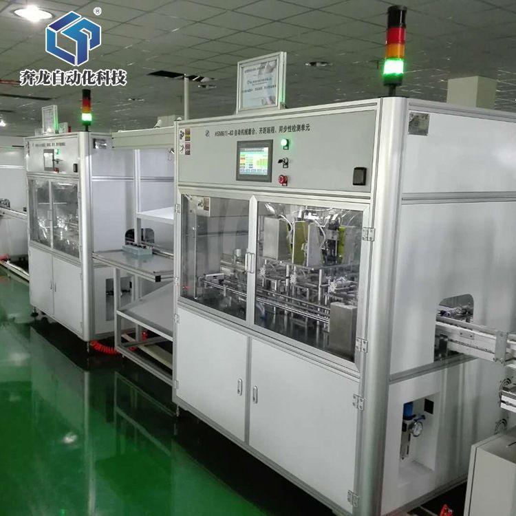 MCCB 塑壳自动化机械设备 装配设备自动化设备自动化检测设备