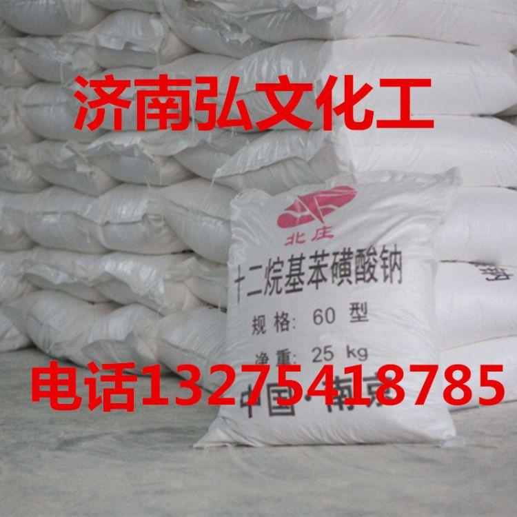 厂家直销 十二烷基苯磺酸钠 苯磺酸钠活性物 LAS70 25KG包装