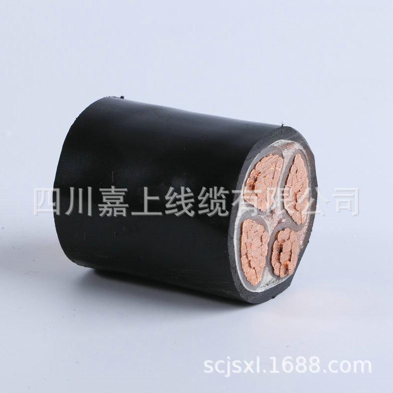 厂家直销低压铜芯埋地电力电缆 低压铜芯耐火电力电 YJLV22 4*95