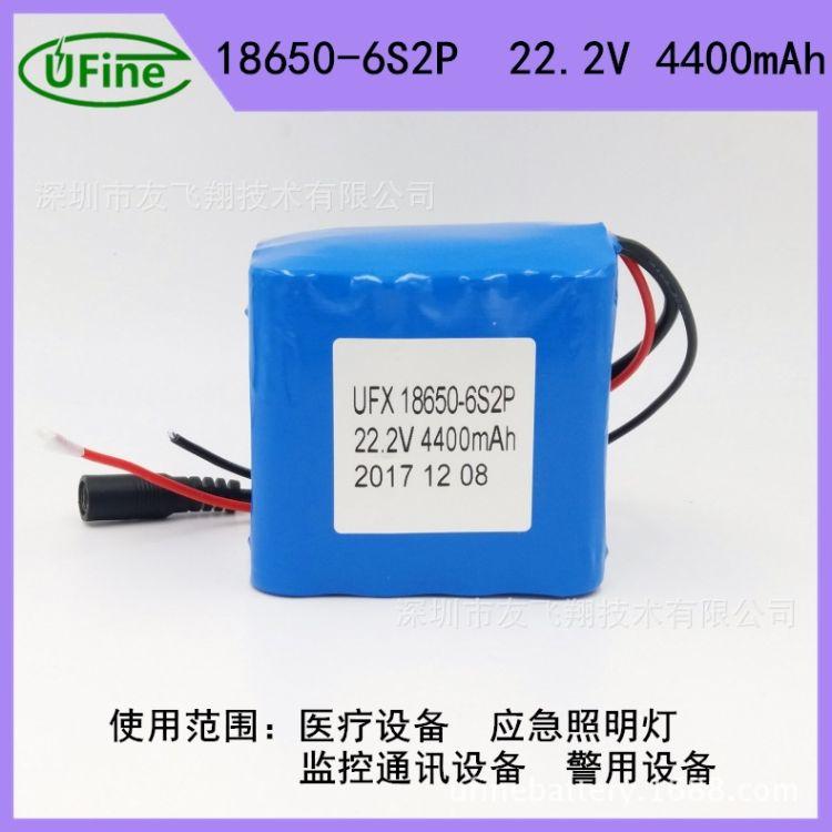 定制18650 22.2V4400mAh LED灯应急电源监控系统警用设备锂电池包