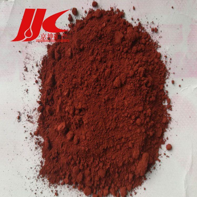 供应无机颜料氧化铁红 地坪路面用氧化铁红 厂家直销质量保证