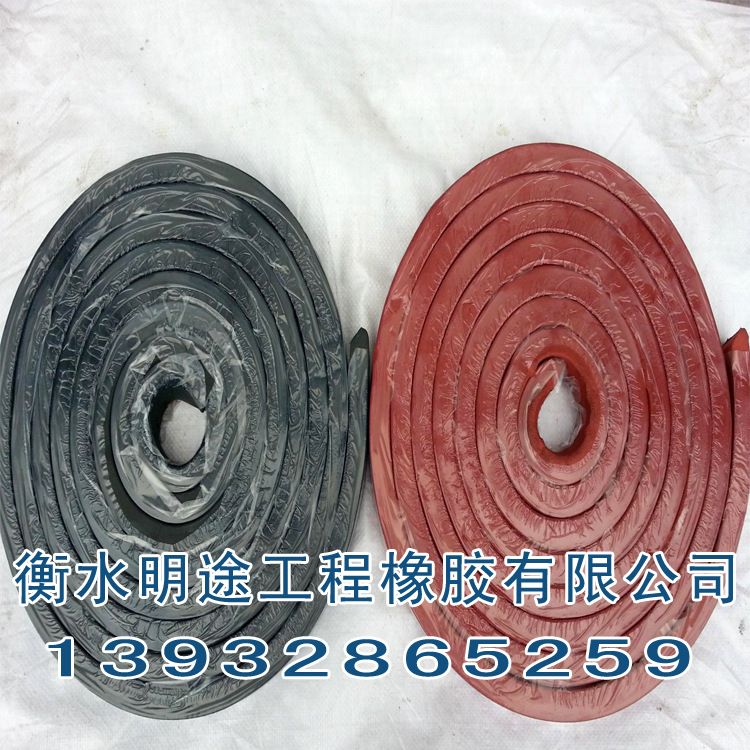 厂家直销腻子型止水条 遇水膨胀止水条 橡胶止水条规格齐全