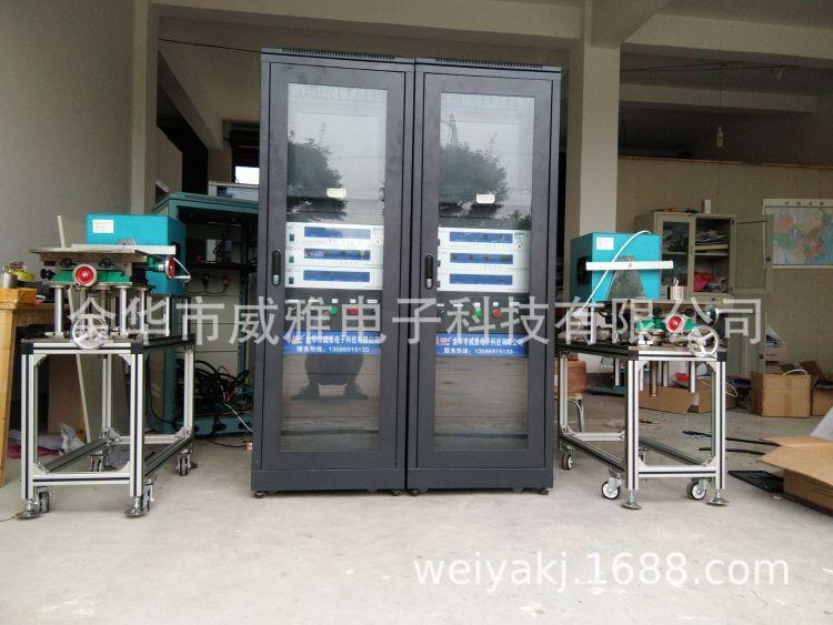 电动工具性测试系统 电动工具耐久测试系统 温升测试系统